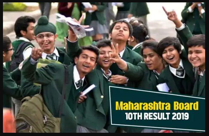 http://www.timebulletin.com/wp-content/uploads/2019/06/Maharashtra-10th-Result.jpg