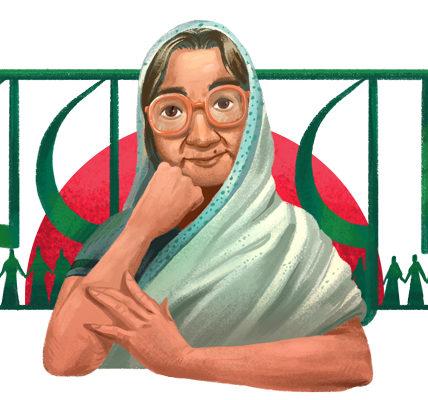 http://www.timebulletin.com/wp-content/uploads/2019/06/sufia-kamals-108th-birthday.jpg
