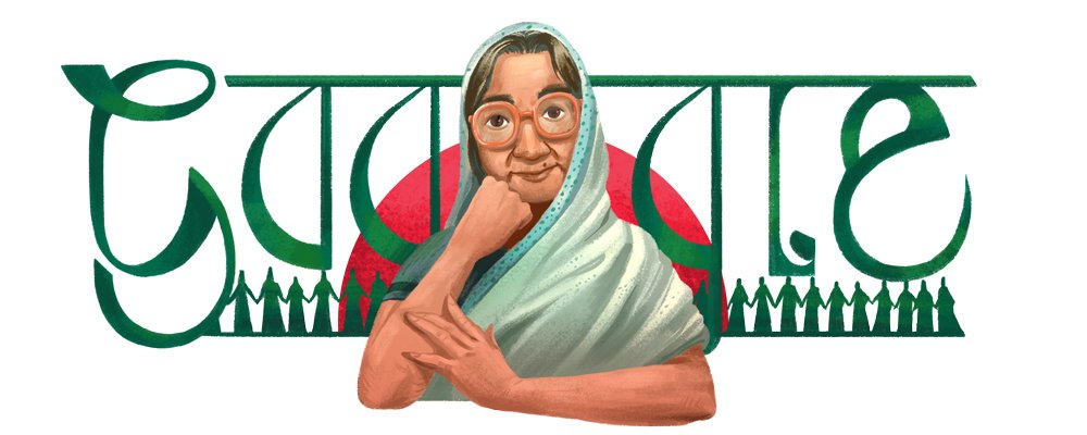 https://timebulletin.com/wp-content/uploads/2019/06/sufia-kamals-108th-birthday.jpg