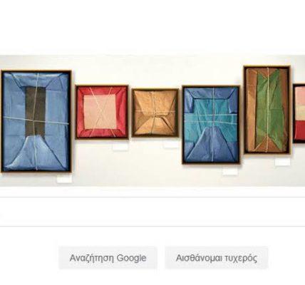 http://www.timebulletin.com/wp-content/uploads/2019/11/Claudio-Bravo-Camus-Google-Doodle.jpg