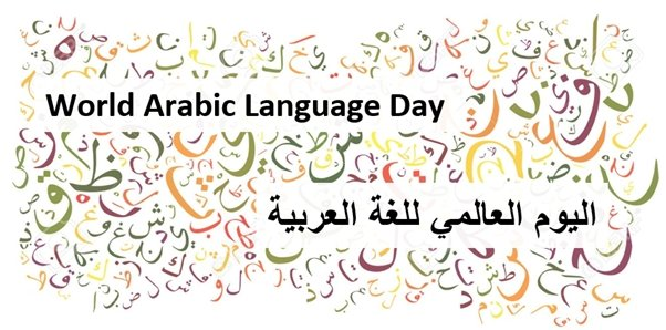 http://www.timebulletin.com/wp-content/uploads/2019/12/Arabic-Language-Day.jpg