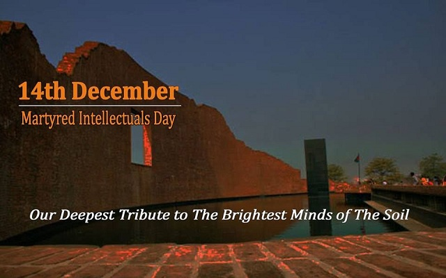 https://timebulletin.com/wp-content/uploads/2019/12/Why-Martyred-Intellectuals-Day-is-celebrated-in-Bangladesh.jpg