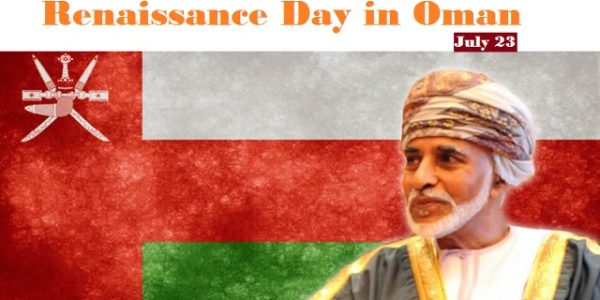 Renaissance Day in Oman