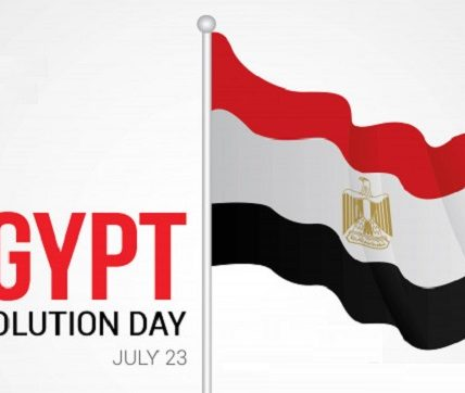 egypt revolution day july 23