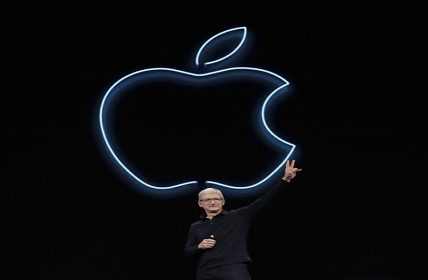 Apple's fall event 2020