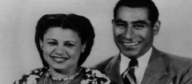 Felicitas Mendez and Gonzalo Mendez 1