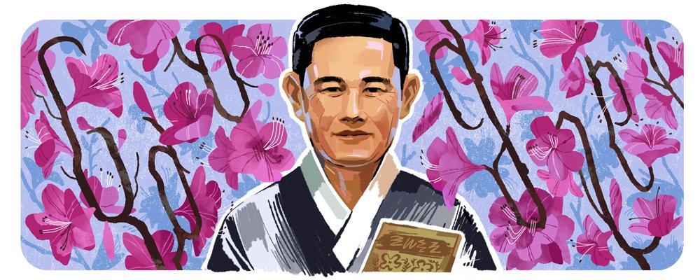 kim sowol 118th birthday