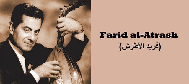 Farid al Atrash فريد الأطرش 1