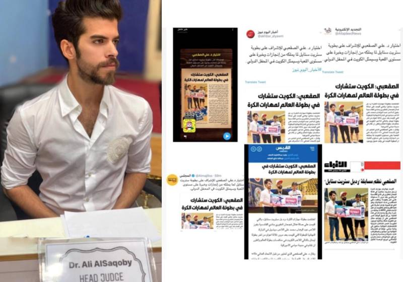 Dr. Ali AlSaqoby 3