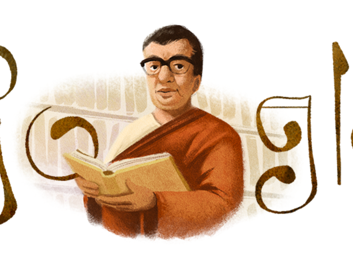 Munier Chowdhury Google celebrates Bengali playwright and ...