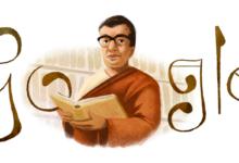Munier Chowdhury মুনীর চৌধুরী 95th birthday
