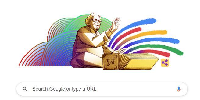 Purushottam Laxman Pu La Deshpandes 101st Birthday
