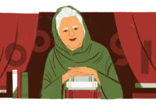 bano qudsias 92nd birthday بانو قدسیہ