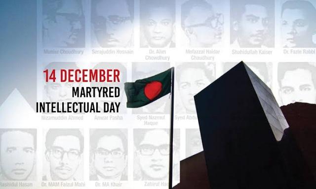 Martyred Intellectuals Day শহীদ বুদ্ধিজীবি দিবস