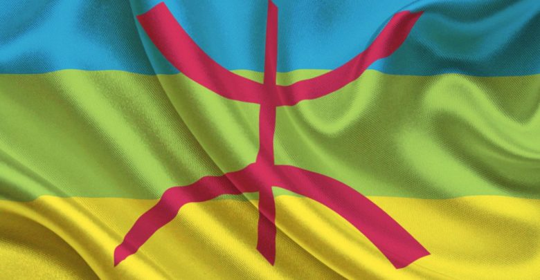 Things to know about Yennayer Berber Amazigh New Year