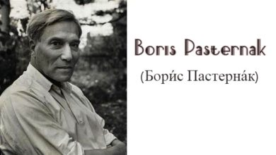 Interesting Facts About Boris Pasternak Russian Nobel Prize Winner Poet and Novelist
