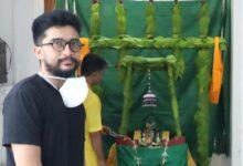 Bhushan Chhaya