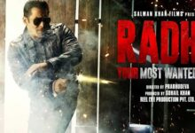 Radhe Your Most Wanted Bhai movie trailer Eid release film directed by Prabhu Deva is full of action drama and dance with Salman Khan and Disha Patani