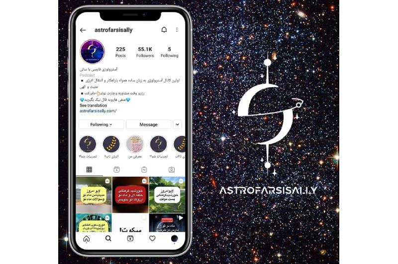 An explicit understandable and complete description of the Moon in Scorpion according to Astro Farsi Sally