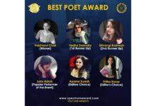Best Poet Awards by FanatiXx Spectrum Awards