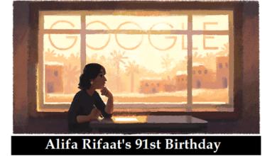alifa rifaats 91st birthday Alifa Rifaat أليفة رفعت
