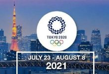 Tokyo Olympics 2021 Japan