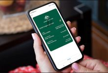 How To Add Your COVID 19 Vaccination Certificate To Your Digital Apple Wallet Via MyGov Medicare App