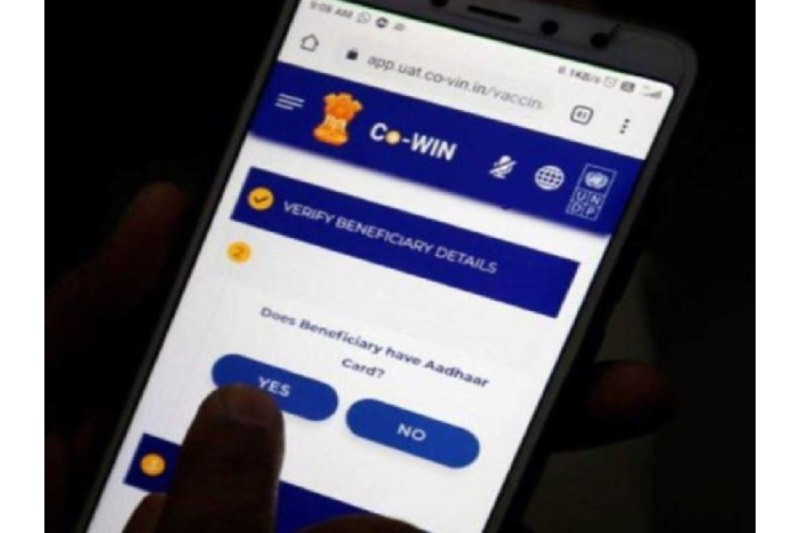 How to download your Covid 19 vaccine certificate on your mobile phone Apps and websites to download certificate online