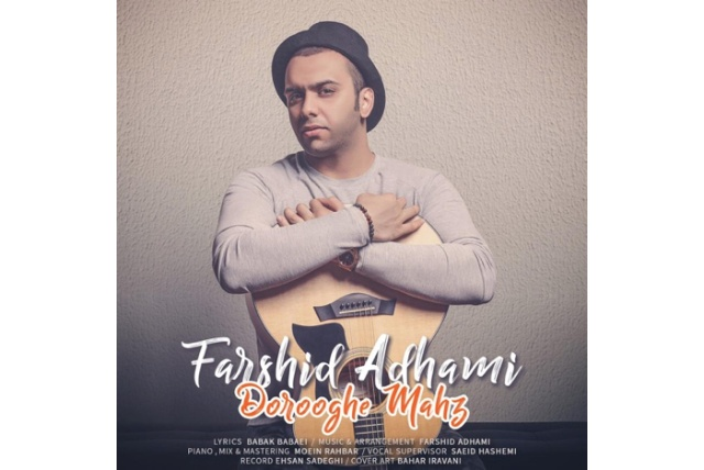 Music theory in simple language by Farshid Adhami a popular Iranian singer and musician