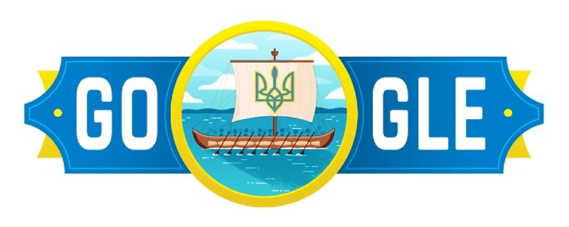 ukraine independence day 2021