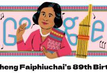 Bunpheng Faiphiuchai บุญเพ็ง ไฝผิวชัย 89th birthday