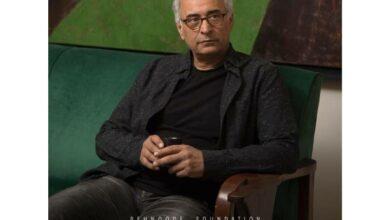Hossein Maher