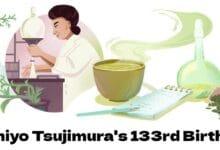 michiyo tsujimura 辻村みちよ 133rd birthday