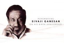 Sivaji Ganesan