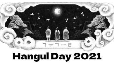 hangul day 2021